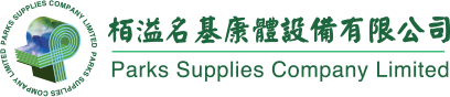 Parks Supplies Company Limited