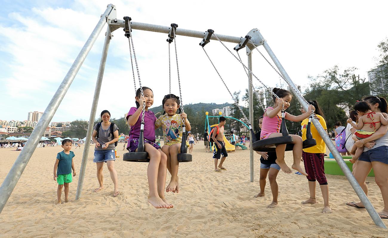 swinging discovery bay hong kong